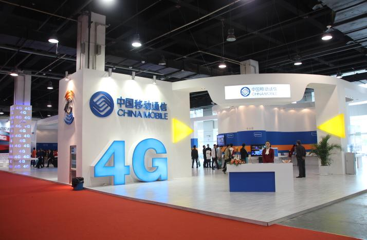 中国移动通信4G展厅