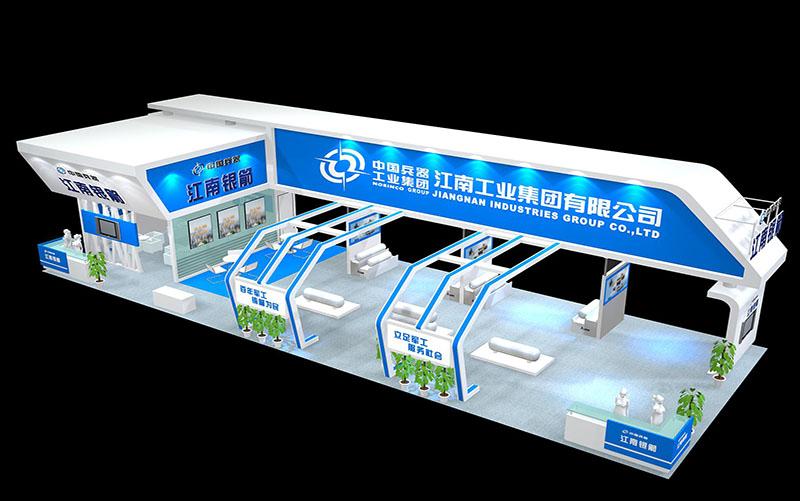 江南工业集团展会展台设计搭建