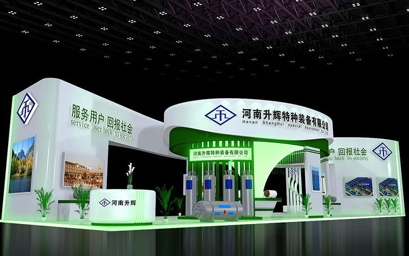 河南升辉特种装备展会展台设计搭建