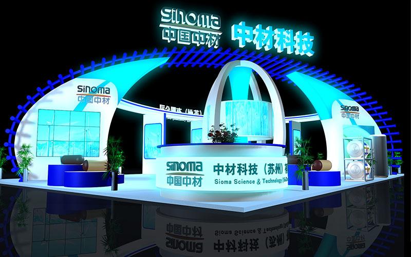 中材科技展会展台设计搭建