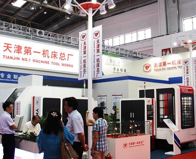 天津第一机床厂展会展台设计搭建