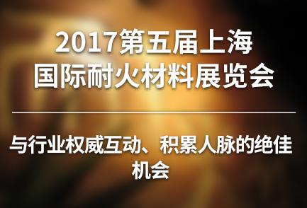 2017上海国际照明及智能应用展览会